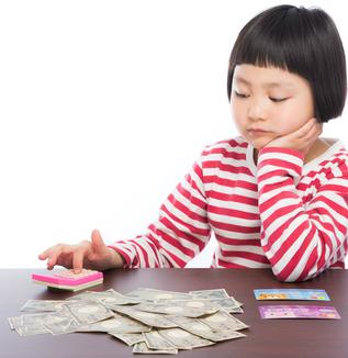 日本の最重要な国策は、公的教育財源の倍増!-OECD最下位の公的教育支出、社会保障費のうち子育て関係費は5%