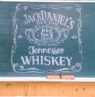 初めて学校が楽しいと思った日が一変した「ジャックダニエル事件」【別室登校中の14歳手記】