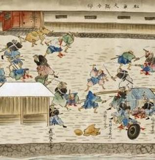 十津川郷士⑥(禁裏へ)大和の歴史