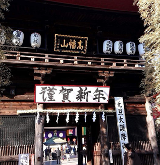 東京都日野市散策~(^-^)/