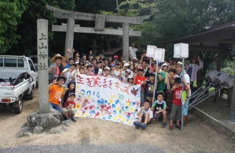 福島生き×活きキッズ〜自然と人のチャレンジツアー!