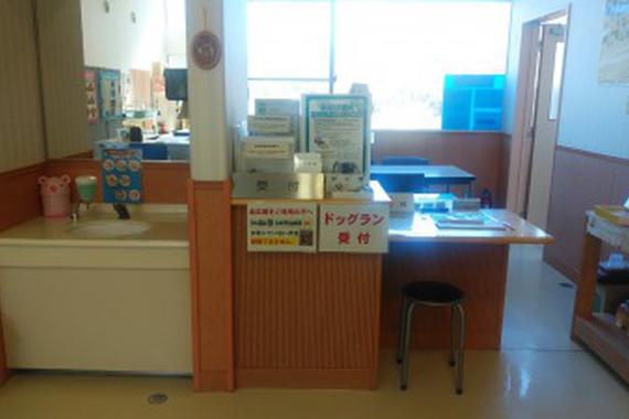 岡山県動物愛護センター訪問