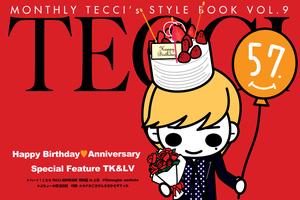 2015年11月27日号 Vol.9 Happy Birthday♡Anniversary