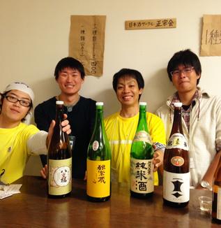 潜入 厳夜祭 神戸大学日本酒サークル正宗会