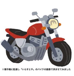 仮面ライダーの思い出(にかこつけて)〜山本英治氏寄稿〜