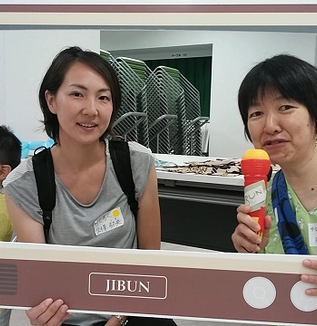 【JIBUNテレビ】子育てサロン紹介「手ぬぐいこども服 ちくちく」主宰者インタビュー