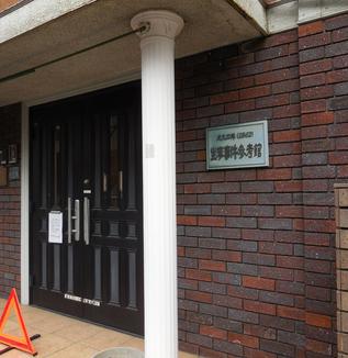 関東幕末史跡巡り13 横浜編その5 生麦事件の現場