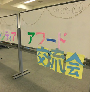 【インターン生レポート②】高校生×大学生×20代社会人の交流会、開催!