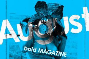 2014年08月号 vol.1
