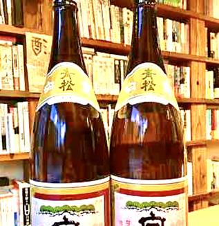 日本酒な人たち