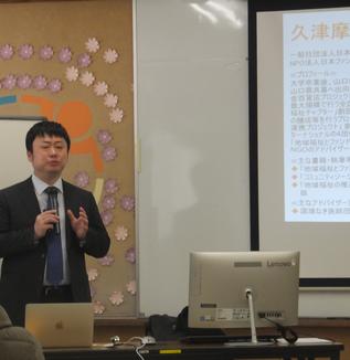 【市町村支援センター訪問記】笠岡市市民活動センターさんと協働でファンドレイジング講座を開催しました。