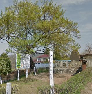 福島の小藩「下手渡藩」