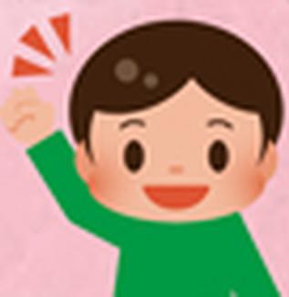 環境と漢字クイズ