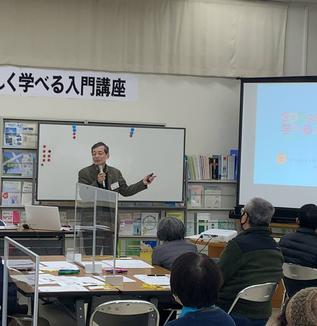 【市町村支援センター訪問記】井原市市民活動センター「つどえ~る」さんとSDGs入門講座を開催しました。