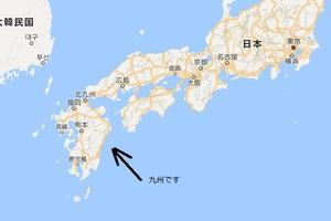 地域ブランドの罠(九州のケース)