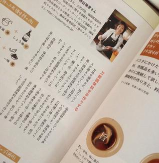 【お知らせ】神谷禎恵2013年12月~講座講演情報