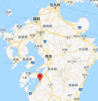 【特別編】 芦北町への訪問