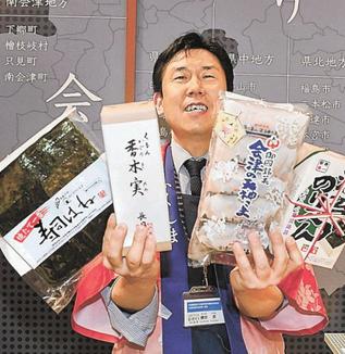 福島県産品人気商品ランキング発表