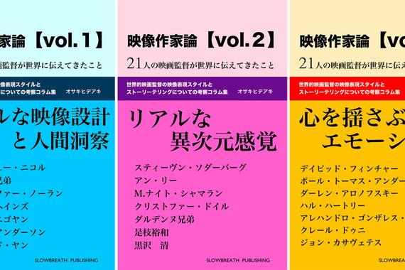 Kindle ダイレクト・パブリッシング