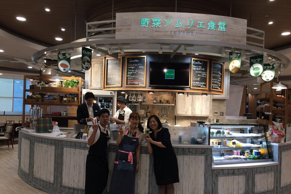 「野菜ソムリエ食堂」オープン