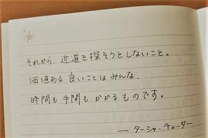 537号 2020/9/1