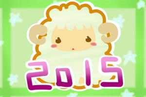 2015年01月号