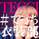 monthly_tecci