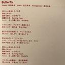 ekona_jp