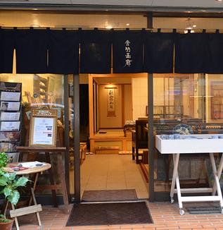 護国寺で、伝統的な和の文化を体験する/音羽画廊