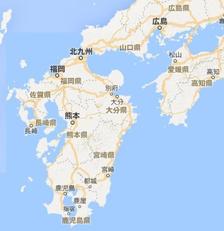 九州の評価を評価する