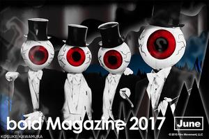2017年06月号 vol.3