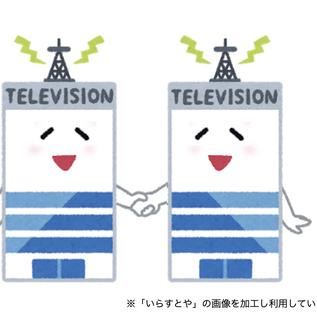 ネットワーク協定という厄介な代物〜山本英治氏寄稿〜