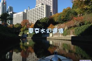 2014年11月号 vol.10