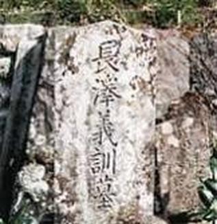 大和の歴史 十津川郷士、その3(田中光顕と田中主馬蔵)