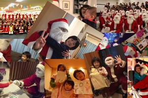 【速報!】2016年12月クリスマスイブ感動速達号!