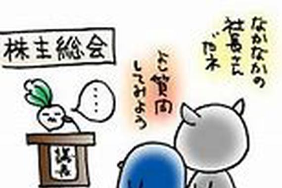 ペット関連企業への問い合わせ~アイペット