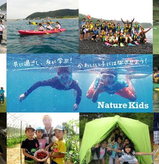 【参加者募集】小学生・中学生対象「2018年夏休み子どもサマーキャンプ・自然体験ツアー」全11コース!~東京・横浜の集合解散で、本格的な体験ができる!