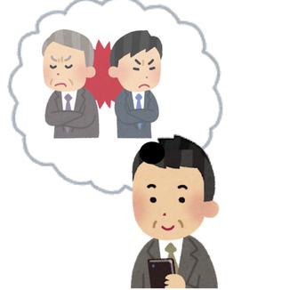 新しい時代〜山本英治氏寄稿〜