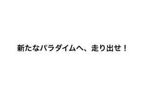 2019年02月号