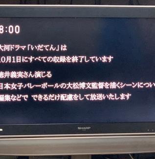 事件への対応〜テレビは神経質になりすぎていないか〜(山本英治氏寄稿記事)