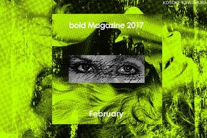 2017年02月号 vol.3
