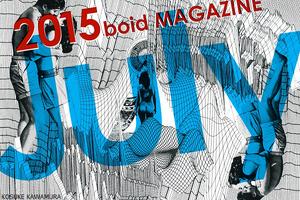 2015年07月号 vol.3