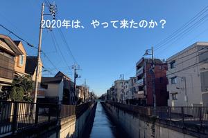 2020年01月号
