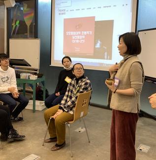 韓国の学校や市民が取り組む「民主的な教育」とは?④-平和教育の「PEACE MOMO」。進路を拓く「クリキンディセンター」