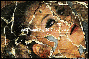 2017年01月号 vol.3
