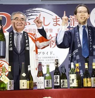 福島県産日本酒 日本一8連覇