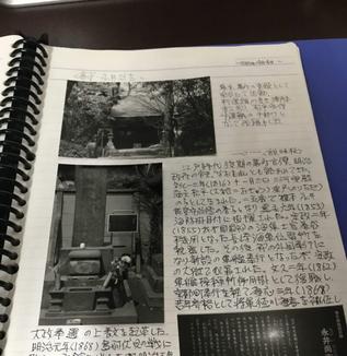 会津おやじのブログ、その4