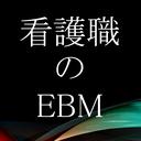 kangosyoku_no_ebm