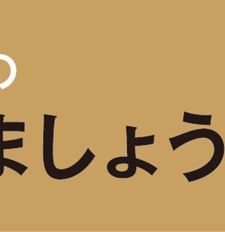 """【解説】夢の超特急""""新幹線""""がタイに"""