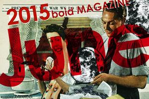 2015年06月号 vol.4
